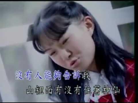 Timi Zhuo 卓依婷   童年 Tong Nian
