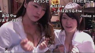 20160321月島ななこ(片桐えりりか)と椎名そらがカップル雑談放送でガチカップルの証拠 thumbnail