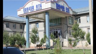 ЭРГАШ-ОТА - Частный Медицинский Центр. Взгляд изнутри.