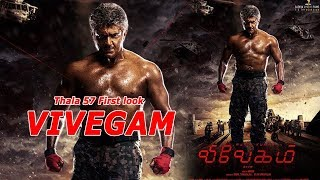 VIVEGAM  (2018) New Released Full Hindi Dubbed Movie | Ajith | South Indian Full Action Movie