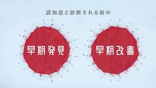 太陽生命CM ひまわり認知症予防保険/パラアート篇 15秒