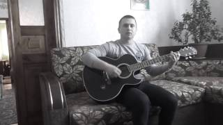 Олег Винник-Вовчиця (Cover)