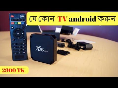 Android Tv Box Price In Bangladesh Smart Tv Box Youtube
