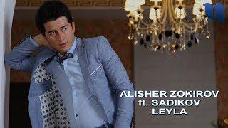 Alisher Zokirov ft. Sadikov - Leyla | Алишер Зокиров - Лейла (music version)