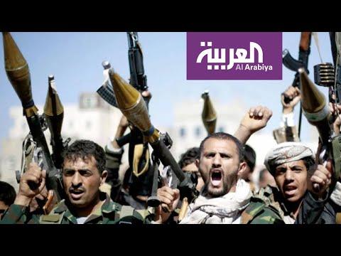 تقصف منازل اليمنيين بالمدفعية.. ميليشيا الحوثي تواصل خرق هدنة الحديدة  - نشر قبل 5 ساعة