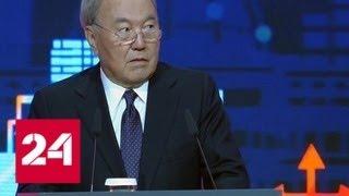 Смотреть видео В Астане подписано временное соглашение о зоне свободной торговли между Ираном и ЕАЭС - Россия 24 онлайн