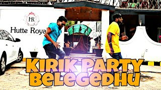 Kirik Party - Belageddu song -dance choreography bangalore hbr layout