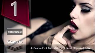 Музыка для секса