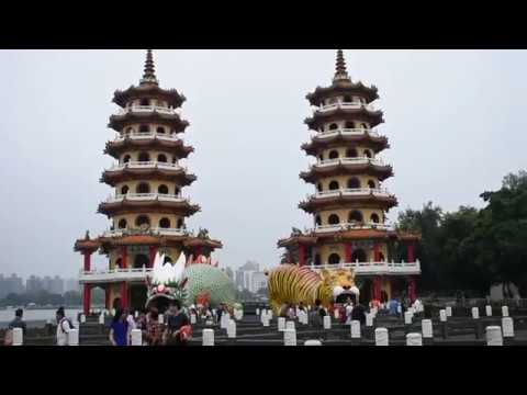Kaohsiung, Taiwan - Lotus Pond - Full Tour HD (2017)