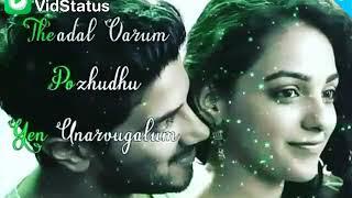 Theadal Varum pozhudhu!!!!!!!!!!!!!!👁️👁️🗨️👁️