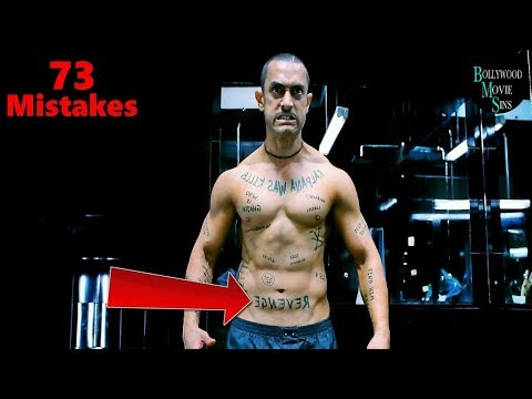 [EWW] GHAJINI FULL MOVIE (73) MISTAKES FUNNY MISTAKES | GHAJINI FULL MOVIE AAMIR KHAN
