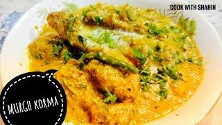 MURGH KORMA    recipe of chicken KORMA
