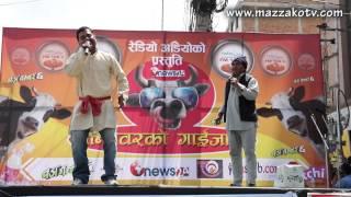 मुलाको साग र जोगिन्दरको गाईजात्रे प्रहसन || Surendra KC & Joginder || Mazzako TV