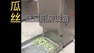 자동 양배추 양파 얇게 채 썰기 칼 슬라이스 써는기계