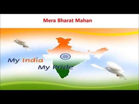 हिन्दी निबंध - मेरा भारत महान   Hindi composition, Essay, speech on My Country- India