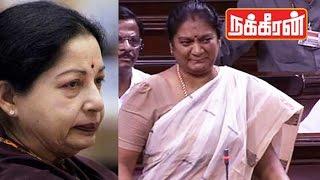 Sasikala Pushpa crying in Rajyasabha   Trichy siva beaten issue !