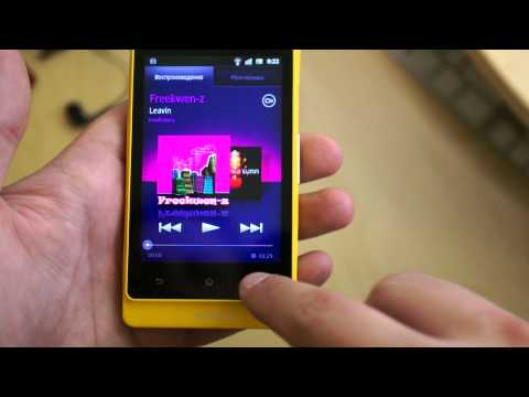Видео Sony Xperia go sports edition