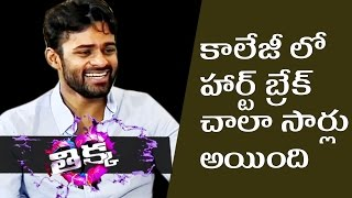 Sai Dharam Tej About His Break Up - Most Funniest Video - Thikka Movie Interview
