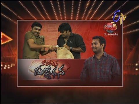 Jabardasth - 17th April 2014 - జబర్దస్త్ - Full Episode