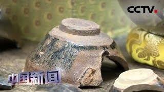 [中国新闻] 台湾新竹曝出多起古董诈骗案 获利数百万新台币 受害人已提告   CCTV中文国际