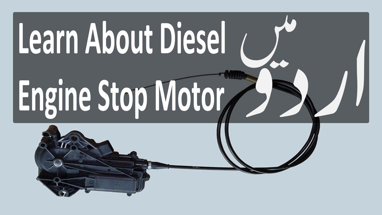 medium resolution of diesel engine stop motor electronic chock isuzu mitsubishi