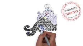 Учимся рисовать русалок  Как нарисовать русалку поэтапно за 36 секунд карандашом(как нарисовать русалку, как нарисовать русалку поэтапно, как нарисовать русалку карандашом, как нарисовать..., 2014-07-30T06:51:57.000Z)