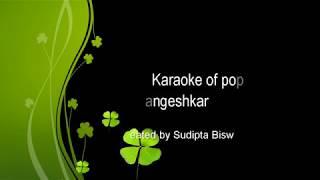 Lata Mangeshkar, Ki Je Kori Karaoke