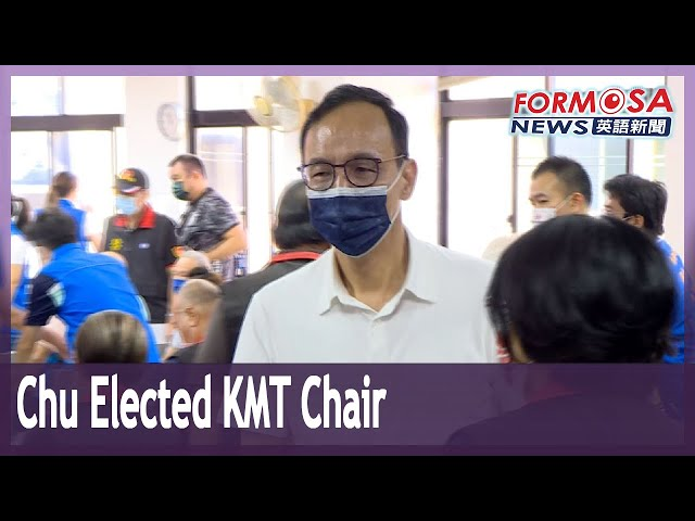 Eric Chu becomes KMT chairman with less than 50% of votes