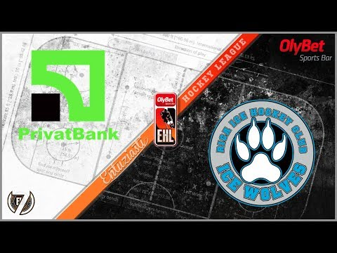 2017 09 25 PRIVATBANK ICE WOLVES 2