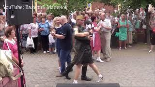Танцуем ТАНГО с оркестром В. Коваля!!!