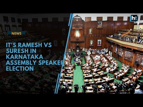Karnataka assembly speaker election: It's Ramesh Kr vs Suresh Kr