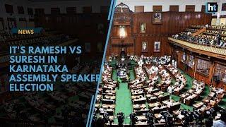 Karnataka assembly speaker election: It's Ramesh Kr vs Suresh Kr