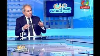 مانويل جوزيه: أكبر خطأ في تاريخ «شيكابالا» عدم انضمامه للأهلي «فيديو»