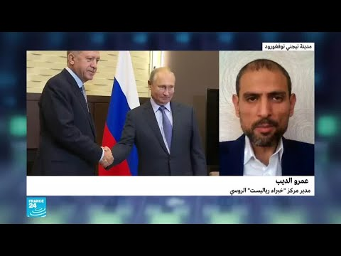 موسكو تؤكد أن العملية التركية -نبع السلام- تنتهك سلامة الأراضي السورية  - نشر قبل 2 ساعة