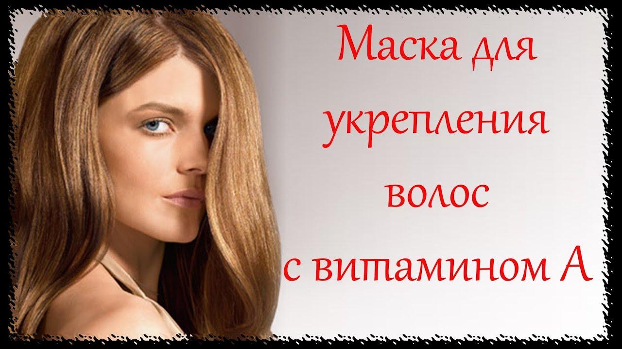 В маску для волос облепиховое масло можно