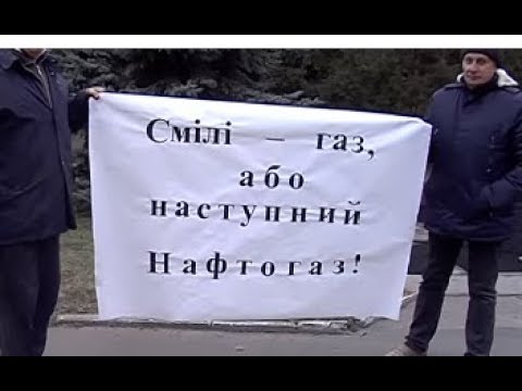 ТРК ВіККА: Через холод у смілянських оселях у Черкасах палили шини