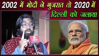  Shaheen Bagh  CAA  NRC  NPR  supreme court  Modi  Yogi  Newsmx Tv!! Newsmx Tv !!