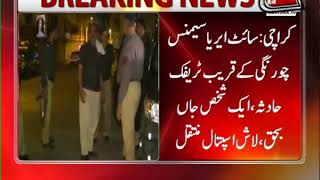 Karachi: Man Killed in Road Accident Near Siemens Chowrangi