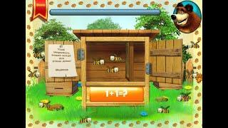 Маша и медведь Подготовка к школе Сложение Часть 1 - учимся считать. Обучающая игра для детей