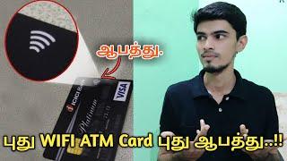 உங்க புது ATM Card ல இந்த Symbol இருந்தா ஆபத்து | WIFI ATM Card | RFID Explained
