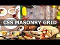 CSS Masonry Grid for Image Gallery - CSS Grid