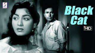 Black Cat - Balraj Sahni, Minoo Mumtaz - HD - B&W
