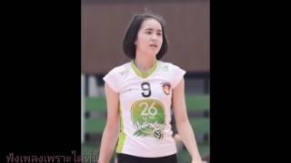 ขุนช้างฮ้างฮัก - บอย พนมไพร (ฟังเพลงเพราะได้ที่นี้)F.2