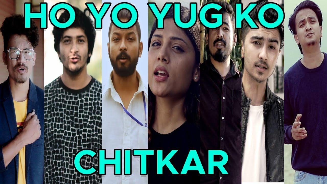 Ho Yo Yug Ko Chitkar | हो यो युगको चित्कार | Lyrical Video | Nepal Idol | AP1HD