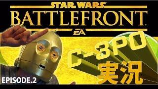 PCゲーム スターウォーズバトルフロント(Starwars Battlefront) 【3日...