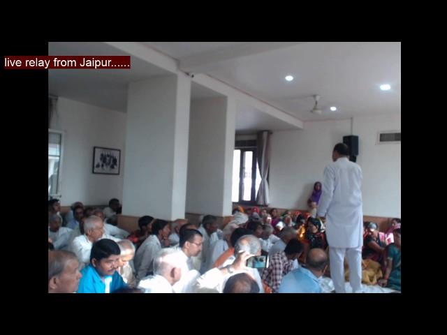 Ramashram satsang Mathura- Guru Purnima Satsang- Guru Niwas pooja(Jaipur)