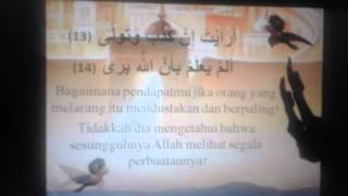 Membaca Sari Tilawah PBSI Siti Rofiatun (Qs. Al-Alaq)