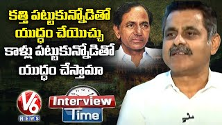 Innerview With Former MP Konda Vishweshwar Reddy | V6 News