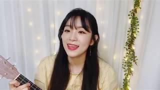 [Live]Tutu nadie como tutu 💗 Jenn de Corea