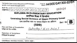 D El Ed (डीएलएड) 509 Objective answer key 16/03/19/ learning